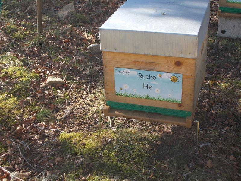 La ruche He